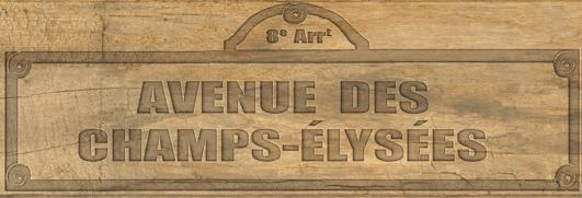 Мадера Champs-elysees - 2268