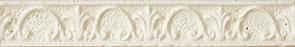 Тис фриз - 1720