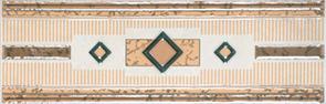 Зара нова - 0693