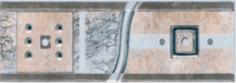 Силва лукс - 0182