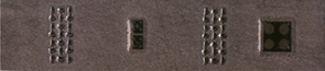 Реджина домино - 0236