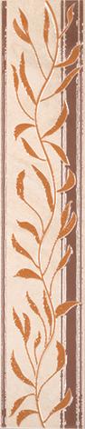 Зара - 1152