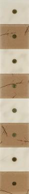 Римини лукс - 0281