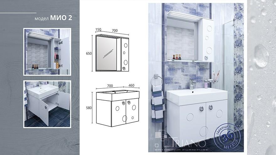 Комплект за баня МИО 2