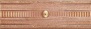 Верона фриз - 6638