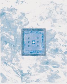 Силва лукс - 4533