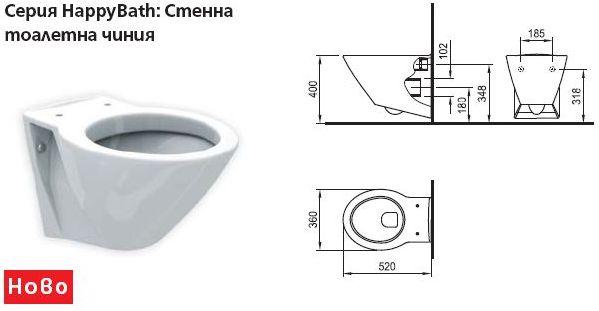 Стенна тоалетна и седалка HappyBath - FAYANS