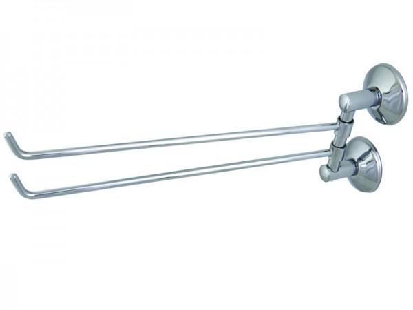 Ножица за хавлия - 212