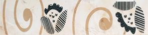 Оникс комфорт - 1671