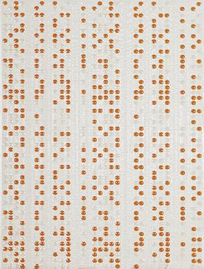 Киви лукс - 1617