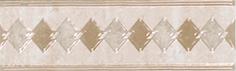 Монти - 0616