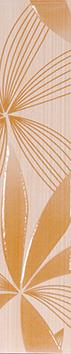 Русана лукс - 0529
