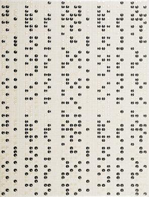 Киви лукс - 1620